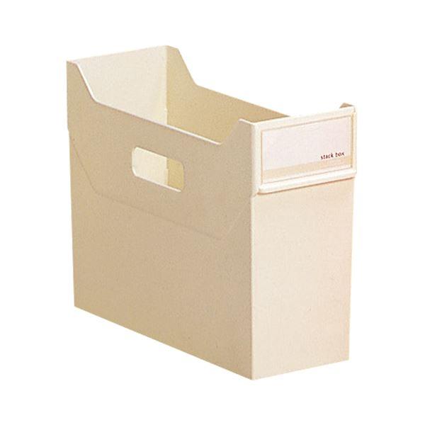 ケース フォルダー ボックス ボックスファイル まとめ リヒトラブ リクエスト ×10セット A4ヨコ 迅速な対応で商品をお届け致します 1個 スタックボックス 国内送料無料 背幅117mm G1600-0 白