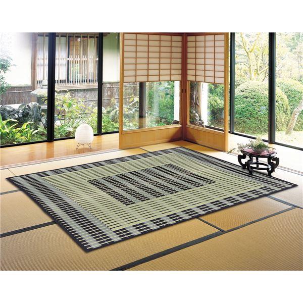 国産い草 ラグマット/絨毯 【約191×191cm ブルー】 日本製 縁:綿100% 『築彩 ちくさい』 〔リビング ダイニング〕【代引不可】