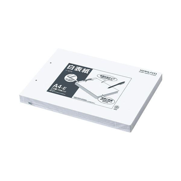 (まとめ) コクヨ 白表紙 A4ヨコ 2穴 ツ-97 1パック(20組40枚) 【×10セット】