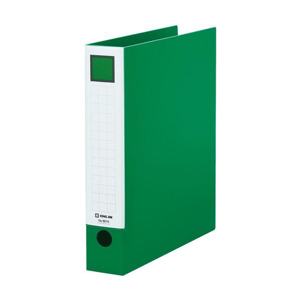 (まとめ) キングジム レバーリングファイルA4タテ 2穴 380枚収容 背幅55mm 緑 6674ミト 1冊 【×10セット】