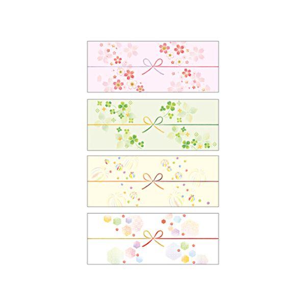 (まとめ) ササガワ のしノート 大 MIYABI50-9700 1冊 【×30セット】