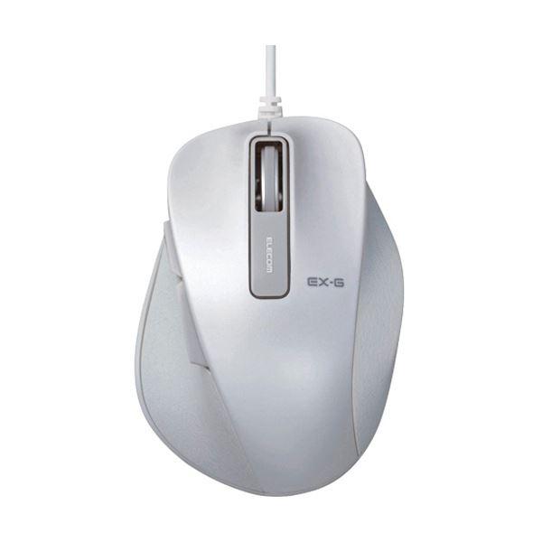 (まとめ) エレコム EX-G有線BlueLEDマウス Mサイズ ホワイト M-XGM10UBWH 1個 【×10セット】