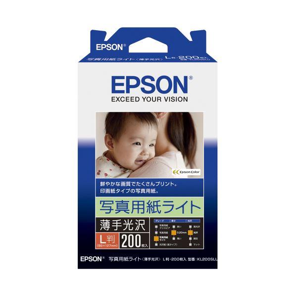 (まとめ) エプソン写真用紙ライト[薄手光沢] L判 KL200SLU 1冊(200枚) 【×10セット】