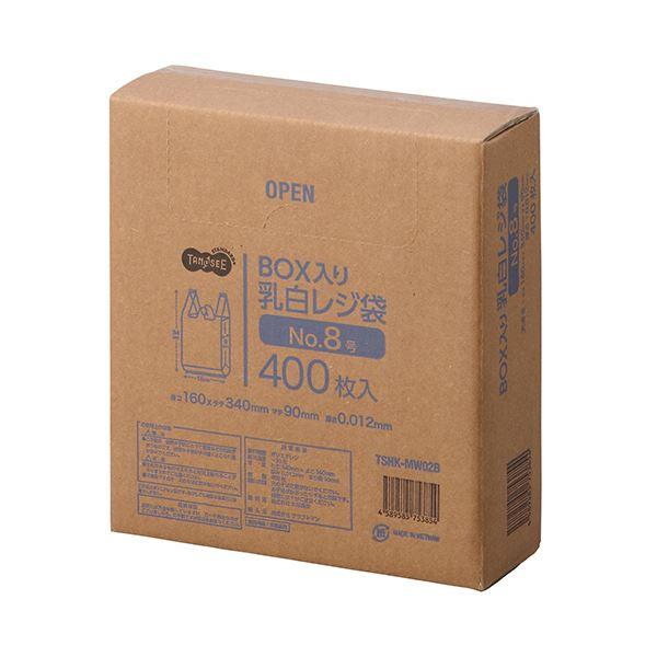 (まとめ) TANOSEE BOX入レジ袋 乳白8号 ヨコ160×タテ340×マチ幅90mm 1箱(400枚) 【×30セット】