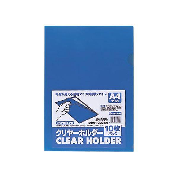 (まとめ) ビュートン クリヤーホルダー A4カラーミックス CH-A4-C10 1パック(10枚) 【×50セット】