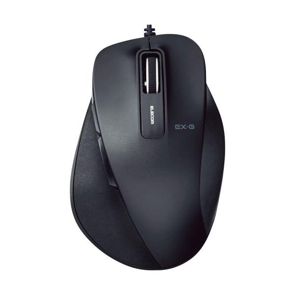 (まとめ) エレコム EX-G有線BlueLEDマウス Mサイズ ブラック M-XGM10UBBK 1個 【×10セット】