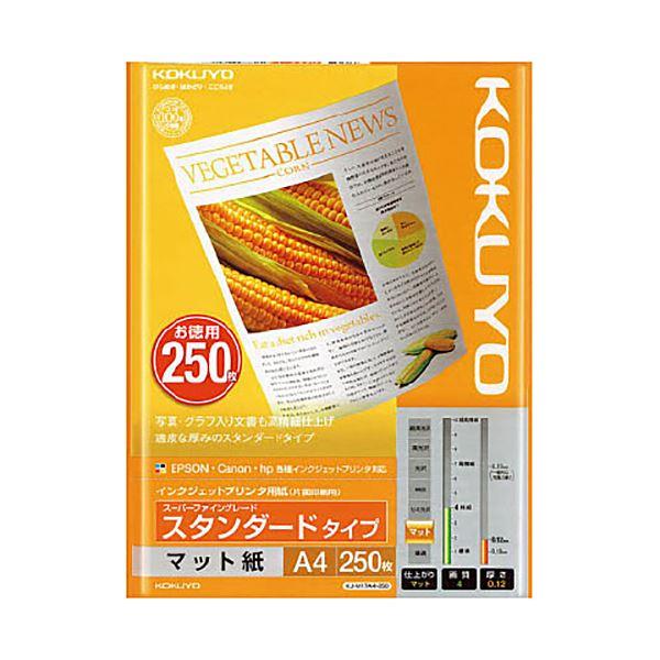 (まとめ) コクヨ インクジェットプリンタ用紙スーパーファイングレード スタンダードタイプ A4 KJ-M17A4-250 1冊(250枚) 【×10セット】