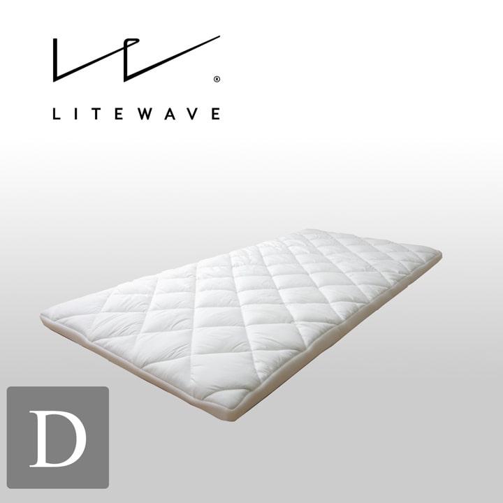 敷き布団 ダブル 寝具 洗える 無地 『ライトウェーブマットレス』 約140×210cm