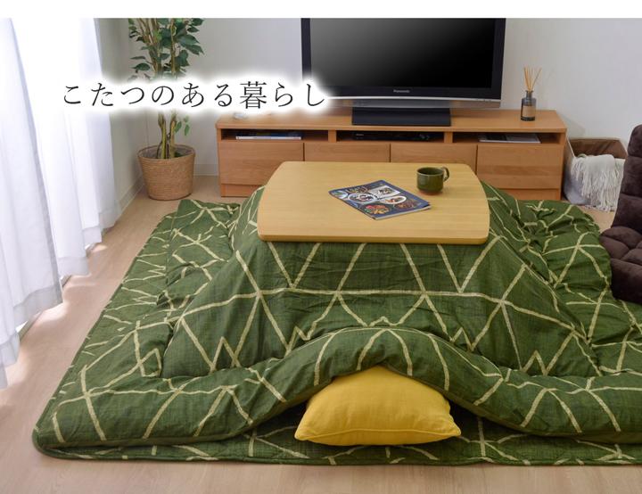 こたつ布団 長方形 シンプル 幾何柄 掛け敷きセット グリーン 約190×240cm【グリーン】