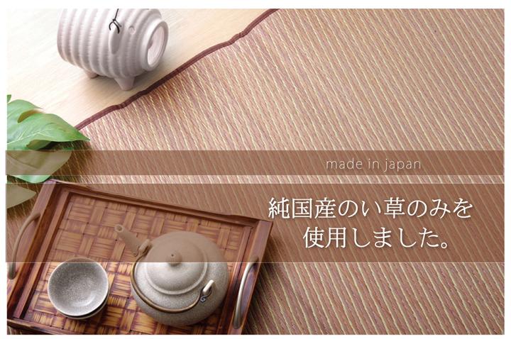 純国産 い草ラグカーペット 『Fソリッド』 ライトブラウン 約191×191cm(裏:ウレタン)【ライトブラウン】