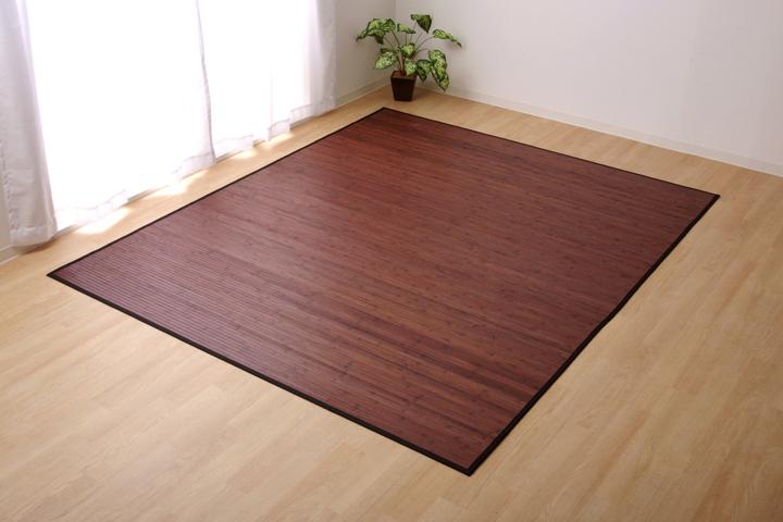竹カーペット 無地 糸なしタイプ 『ユニバース』 ダークブラウン 180×220cm【ダークブラウン】