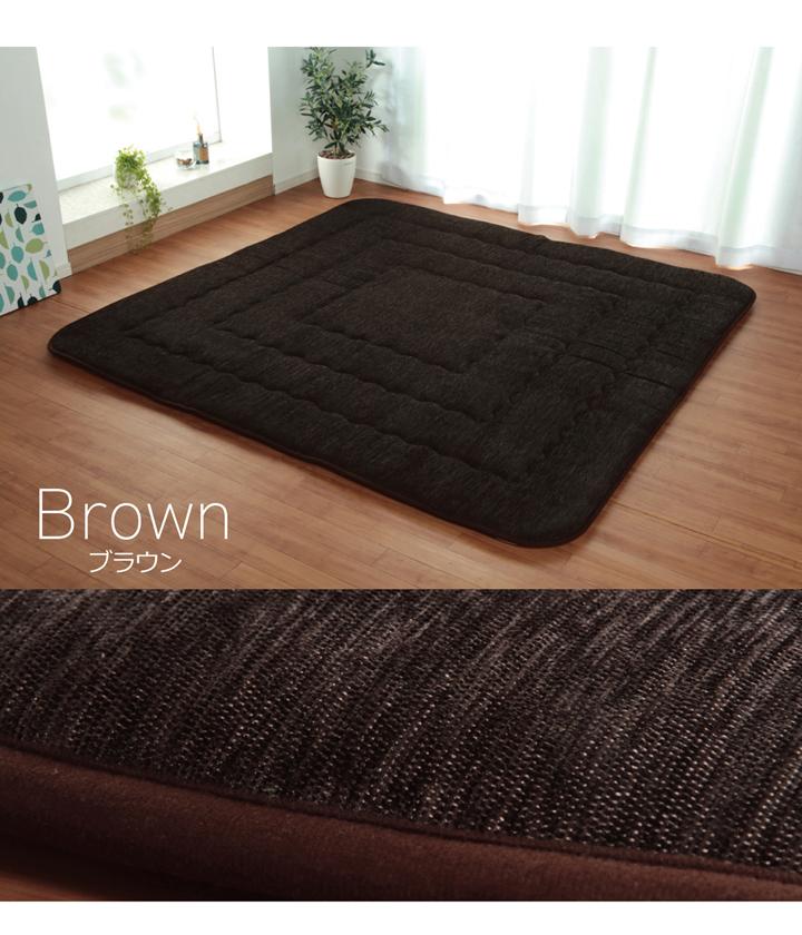 こたつ布団 正方形 撥水ラグ ふっくらタイプ ブラウン 約190×190cm【ブラウン】
