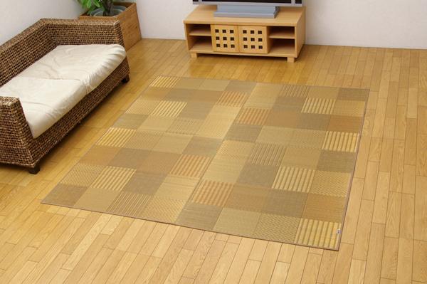純国産 袋織い草ラグカーペット 『京刺子』 ベージュ 約191×250cm【ベージュ】