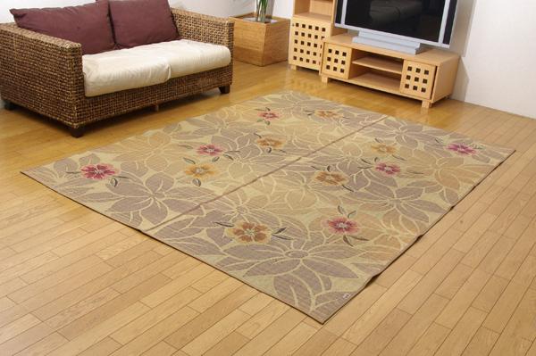 純国産 袋織い草ラグカーペット 『なでしこ』 ベージュ 約191×250cm【ベージュ】