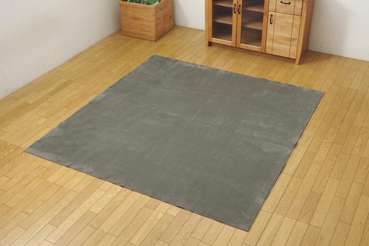 ラグ カーペット 4.5畳 洗える 無地 『イーズ』 グレー 約220×320cm 裏:すべりにくい加工 (ホットカーペット対応)【グレー】