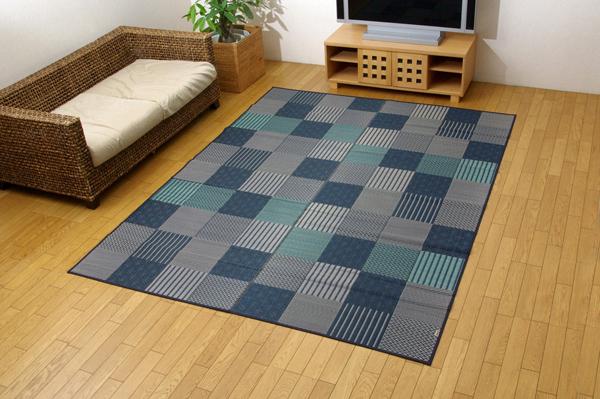 純国産 袋織 い草ラグカーペット 『DX京刺子』 ブルー 約191×250cm(裏:不織布)【ブルー】