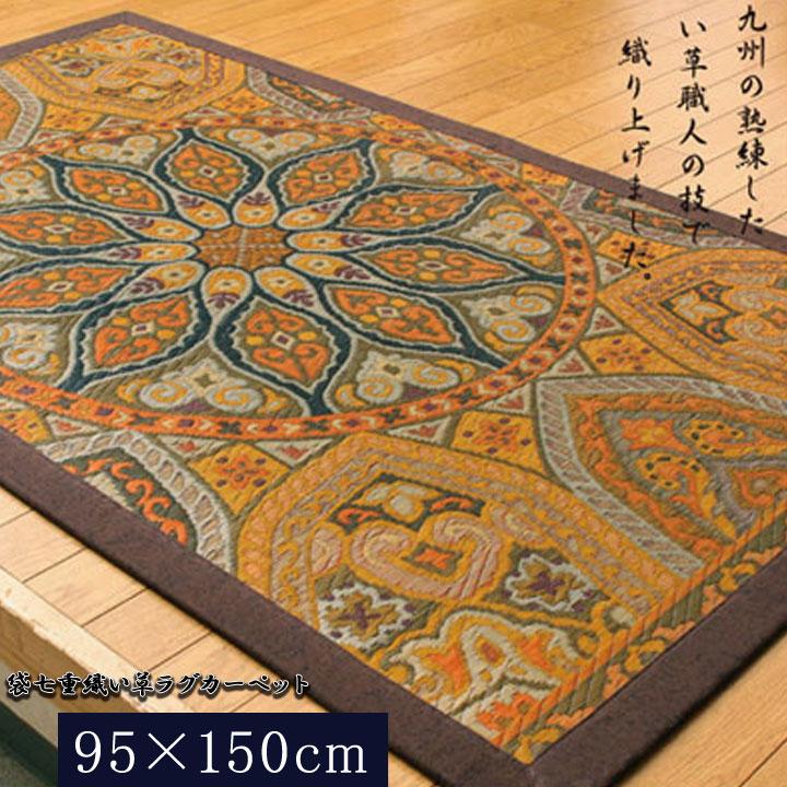 純国産 袋七重織い草マット 『万華鏡』 約95×150cm(裏:不織布)