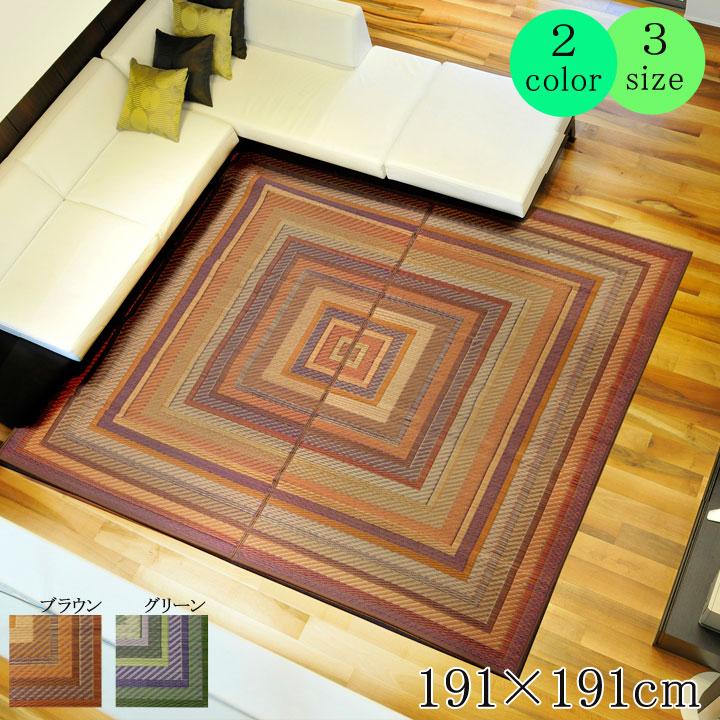 純国産 袋三重織 い草ラグカーペット 『DXグラデーション』 ブラウン 約191×191cm(裏:不織布)【ブラウン】