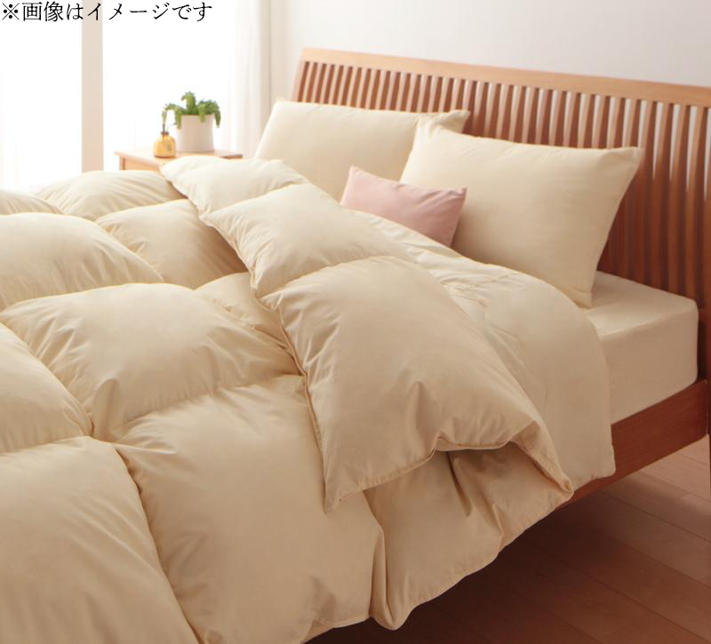 9色から選べる 洗える抗菌防臭 シンサレート高機能中綿素材入り布団 8点セット ベッドタイプ クイーン10点セット