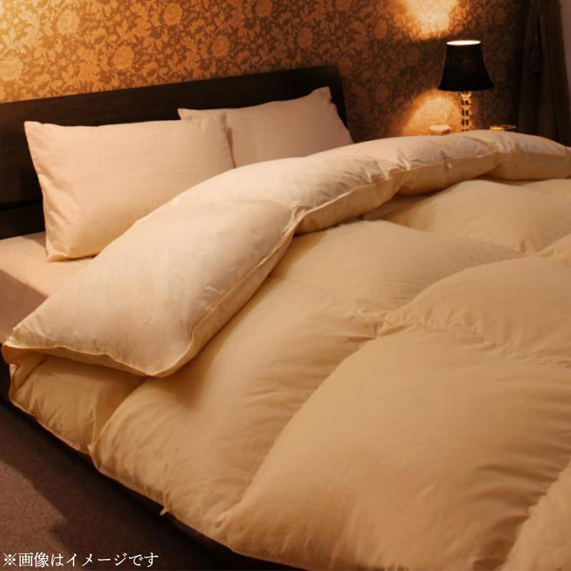 日本製 ポーランド産ホワイトダックダウン90% ロイヤルゴールドラベル 羽毛掛布団 Selena セレナ ダブル
