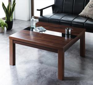 アーバンモダンデザインこたつテーブル【Fadic】ファディック/正方形(75×75)ウォルナットブラウン