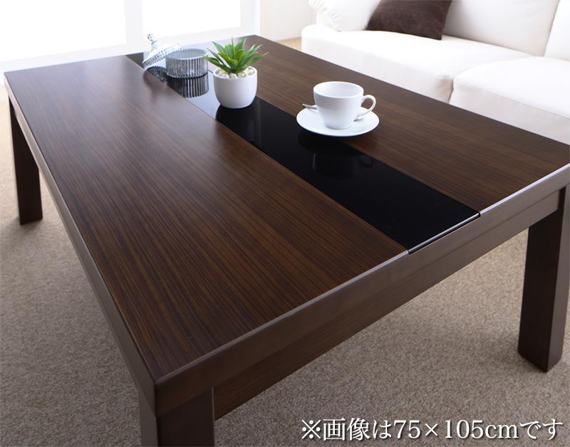 アーバンモダンデザインこたつ 省スペースタイプ GWILT SFK グウィルト エスエフケー こたつテーブル単品 4尺長方形(80×120cm)