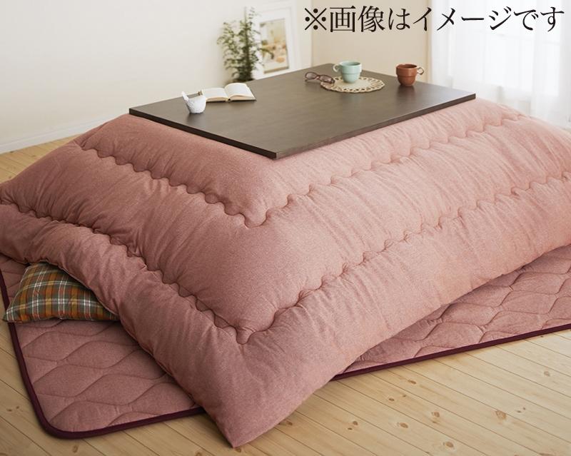 肌に優しい綿100%リバーシブルこたつ布団 melena メレーナ 掛布団&敷布団2点セット 4尺長方形(80×120cm)天板対応
