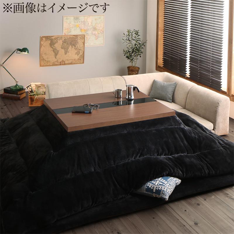 ふんわりなめらか防ダニフランネル 「ダブルで暖か」こたつ掛け敷き布団2点セット 6尺長方形(90×180cm)天板対応