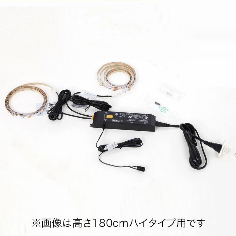 LED付きコレクションラック ワイド 専用別売品 専用LEDテープ 高さ96cm用