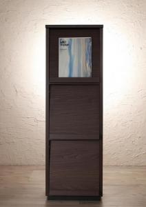 低めで揃える壁面収納ハイタイプテレビ台シリーズ Flip side フリップサイド フラップチェスト 1列3段【代引不可】