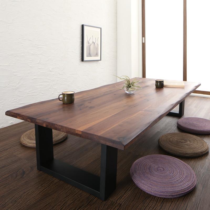 【スーパーセールでポイント最大44倍】天然木無垢材ワイドサイズ座卓テーブル Amisk アミスク ウォールナット W180【代引不可】