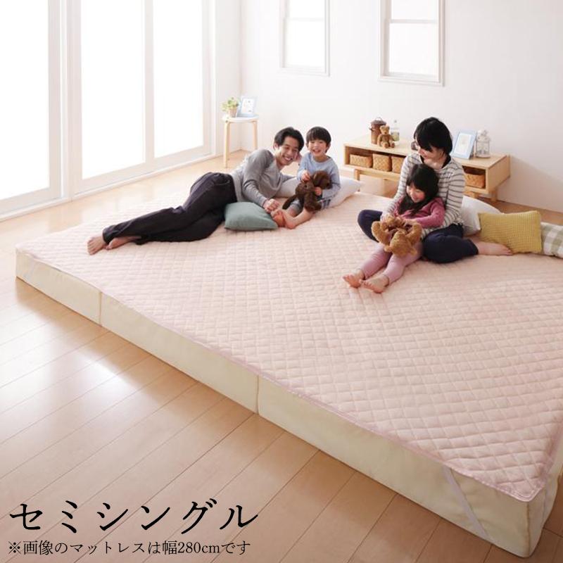 豊富な6サイズ展開 3つの厚さが選べる 洗える敷パッド付き ファミリーマットレス敷布団 セミシングル 厚さ16cm