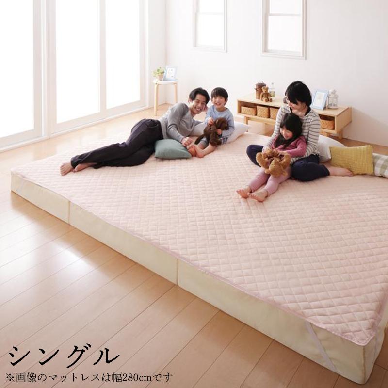 豊富な6サイズ展開 3つの厚さが選べる 洗える敷パッド付き ファミリーマットレス敷布団 シングル 厚さ16cm