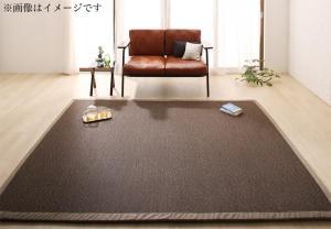 厚さが選べる天然竹 モダンデザインクッションラグ eik アイク ボリュームタイプ(厚さ約25mm) 180×180cm
