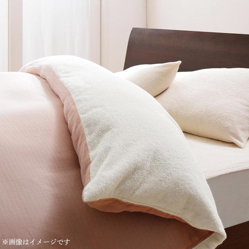 今治生まれの 綿100% 洗える ふっくらタオルの贅沢カバーリング 和やか 掛け布団カバー セミダブル