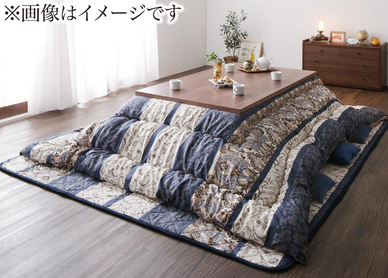 長く使える日本製 家族で囲める大判ボリュームこたつ布団 くつろぎ こたつ用掛け布団 5尺長方形(90×150cm)天板対応【代引不可】