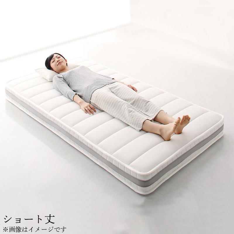 小さなベッドフレームにもピッタリ収まる。コンパクトマットレス 三つ折り薄型ポケットコイル セミシングル ショート丈 厚さ7cm