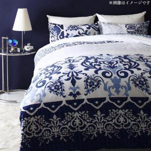 綿100%やわらか肌触りのしわになりにくい リゾートデザインカバーリング Brise de mer series La mer ラメール 布団カバーセット ベッド用 キング4点セット