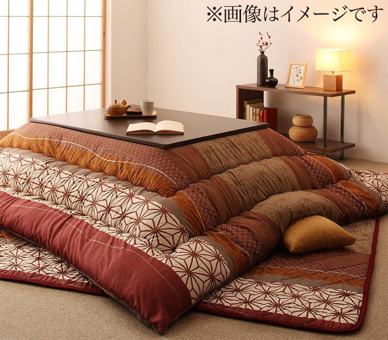 4色から選べる 和レトロこたつ布団 こまり こたつ用掛け布団 5尺長方形(90×150cm)天板対応