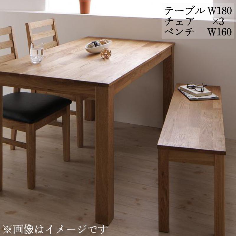 総無垢材ダイニング Tempus テンプス 5点セット(テーブル+チェア3脚+ベンチ1脚) オーク PVC座 W180