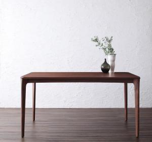 天然木ウォールナット無垢材ダイニング Kate ケイト ダイニングテーブル W150