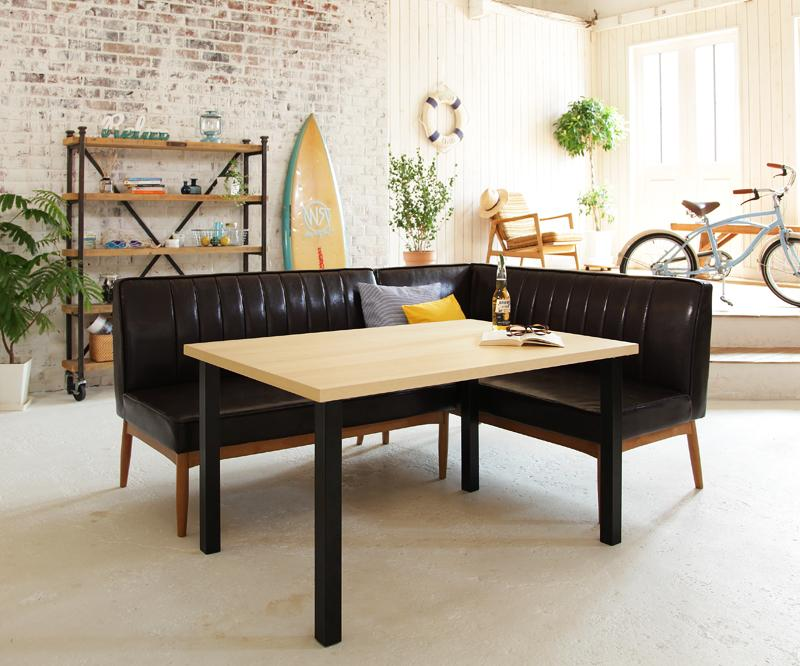 西海岸テイスト モダンデザインリビングダイニングセット DIEGO ディエゴ 3点セット(テーブル+ソファ1脚+アームソファ1脚) 右アーム W120