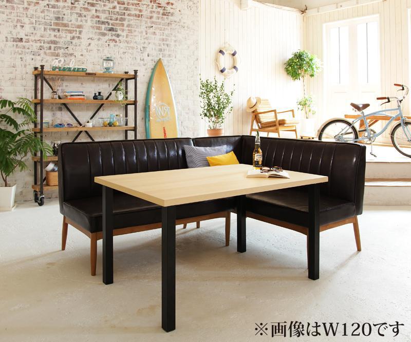 西海岸テイスト モダンデザインリビングダイニングセット DIEGO ディエゴ 3点セット(テーブル+ソファ1脚+アームソファ1脚) 右アーム W150