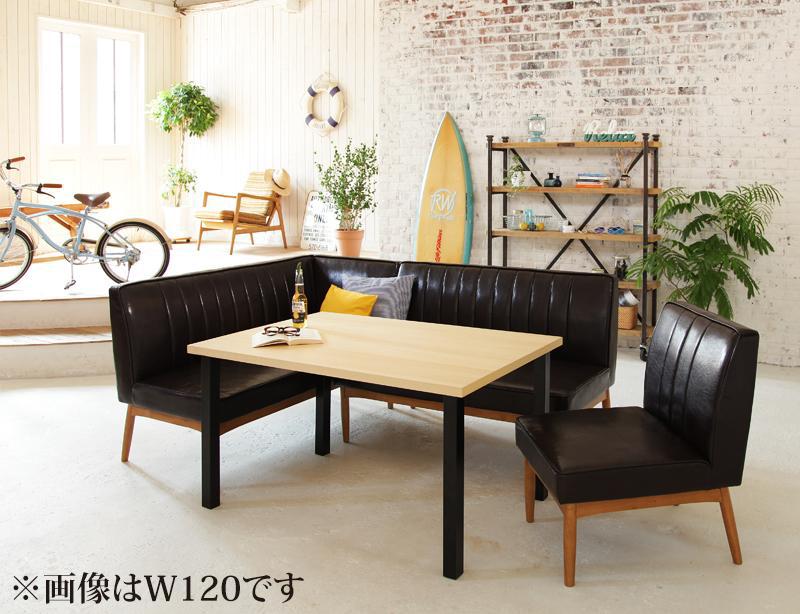 西海岸テイスト モダンデザインリビングダイニングセット DIEGO ディエゴ 4点セット(テーブル+ソファ1脚+アームソファ1脚+チェア1脚) 左アーム W150
