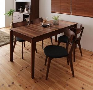 天然木ウォールナットエクステンションダイニング Nouvelle ヌーベル 5点セット(テーブル+チェア4脚) W120-180