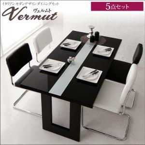 イタリアン モダン デザインダイニングセット Vermut ヴェルムト 5点セット(テーブル+チェア4脚) W150