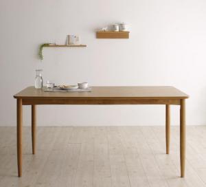 天然木 北欧ナチュラルデザイン ダイニング Tiffin ティフィン ダイニングテーブル W150