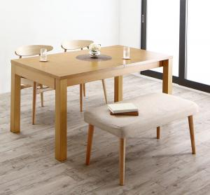 最大205cm 3段階伸縮 ワイドサイズデザイン ダイニング BELONG ビロング 4点セット(テーブル+チェア2脚+ベンチ1脚) W145-205【代引不可】