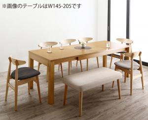 最大205cm 3段階伸縮 ワイドサイズデザイン ダイニング BELONG ビロング 8点セット(テーブル+チェア6脚+ベンチ1脚) W120-180