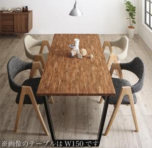 古木風×スチール脚ナチュラルモダンデザインダイニング FOLKIS フォーキス 5点セット(テーブル+チェア4脚) NA W120